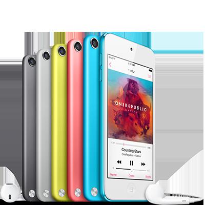 iPod Repair Price